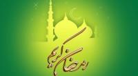 """Assalaamu'alaikum warahmatullaahi wabarakaatuh Alhamdulillaahi rabbil """"aalamiin, Segala puji bagi Allah SWT yang telah memberikan nikmat yang begitu besar kepada kita baik nikmat iman, nikmat Islam maupun nikmat kesehatan. Semoga kita […]"""
