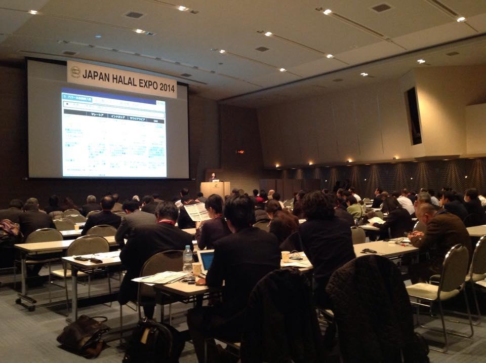 3.Seminar Halal Japan Expo 2014. Sekitar 250 peserta dari berbagai negara menghadiri seminar ini.
