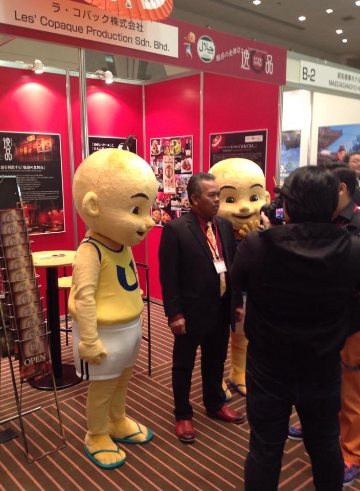 2.Maskot Halal Japan Expo 2014, Upin dan Ipin