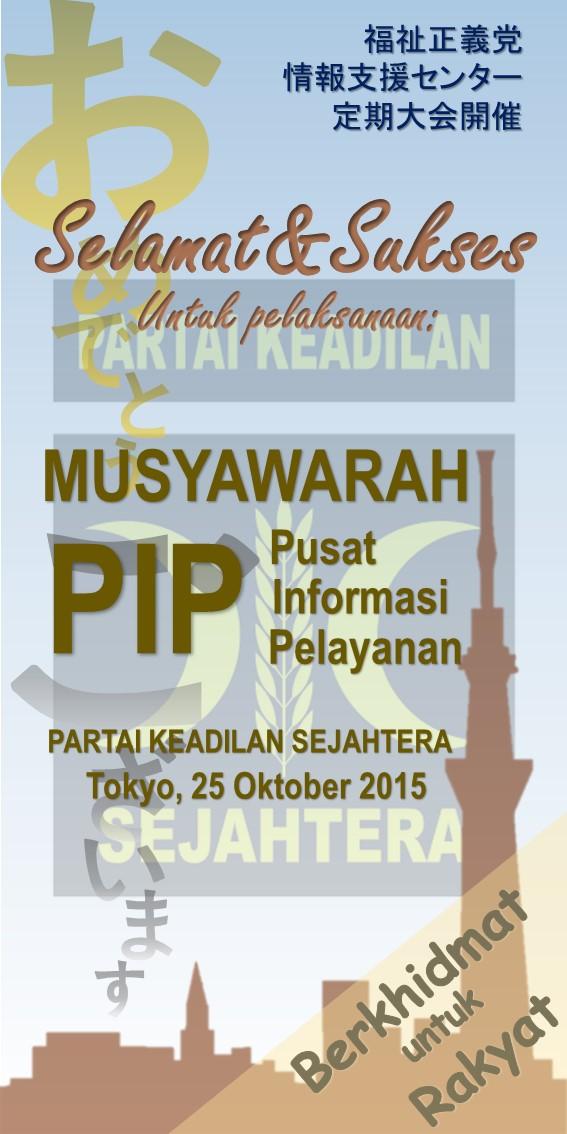 MUS PIP 2015-1
