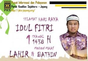 EID-1438H