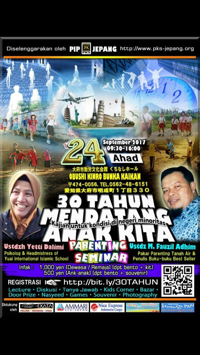 poster-seminar-2017