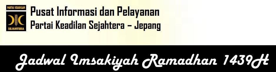 imsakiyah-1439