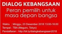 Press Release Diskusi Kebangsaan PIP PKS Jepang mengadakan kegiatan Dialog Kebangsaan pada Minggu, 23 Desember 2019 di Tokyo, Jepang. Kegiatan ini diselenggarakan dalam rangka edukasi politik kepada para pemilih pada […]