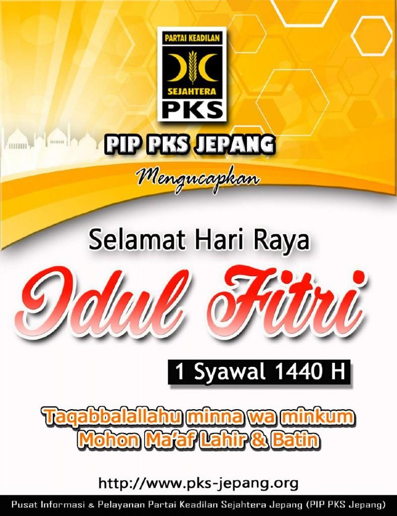 eid-fitr-1440