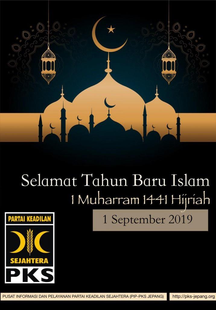 1441_tahun_baru_islam