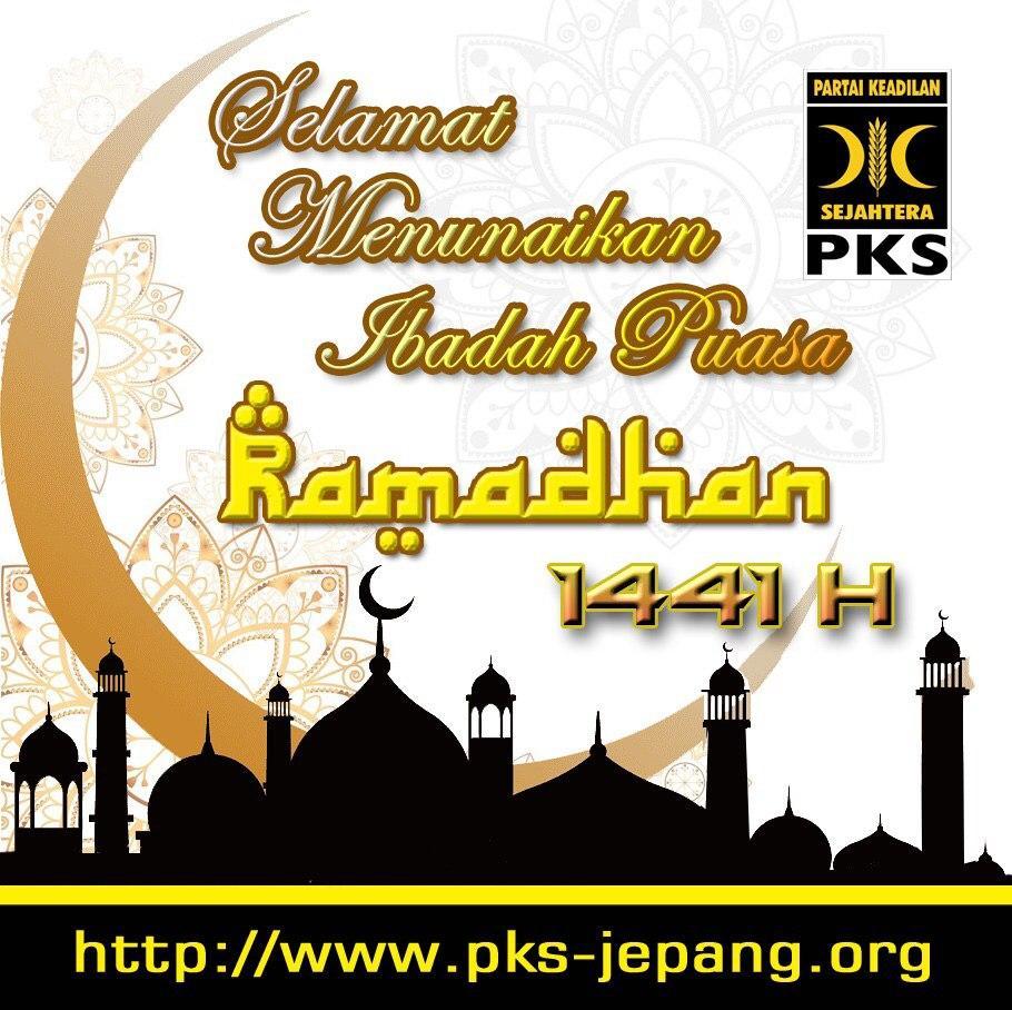 Ramadhan 1441H