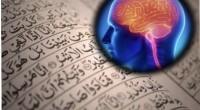 Ramadhan adalah momentum pengelolaan jiwa tahunan (riyadhah tsanawiyah), dimana ada 3 dimensi yang dibentuk yaitu dimensi ruhiyah, fikriyah dan jasadiyah. Dimensi ruhiyah mencakup segala hal tentang semangat dan ketaatan dalam […]
