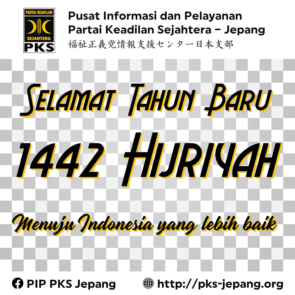 1442 - tahun baru hijriyah